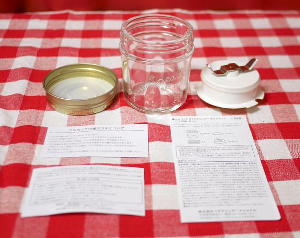 ブルーノ コンパクトガラスブレンダー用のミルセット、同梱物一式