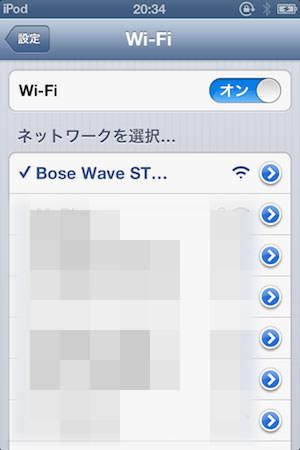 iphoneのWi-Fi設定でBOSEのWi-Fiを選ぶ