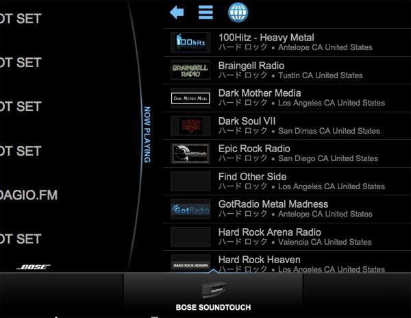 世界各国のインターネットラジオを聞ける