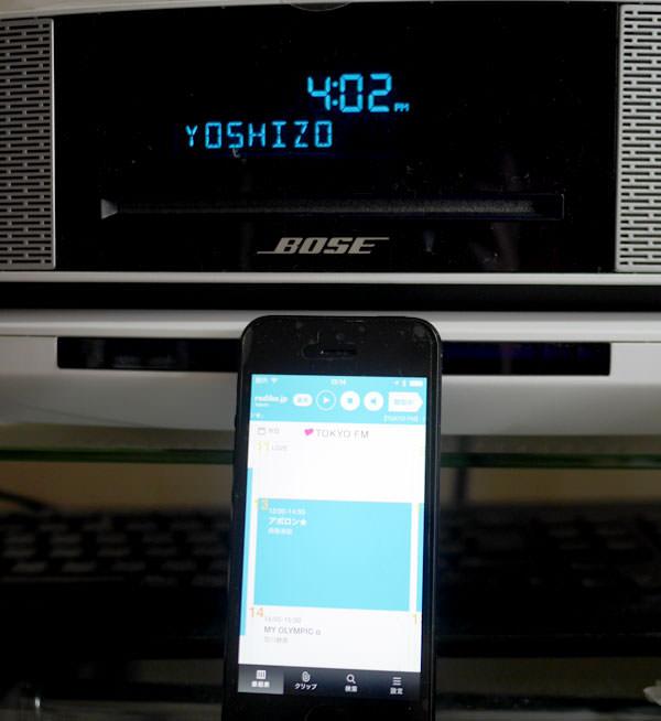 ラジコアプリで日本のラジオを聞いている様子
