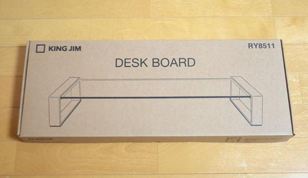 キングジム デスクボードのダンボール