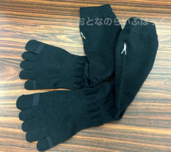 羽生結弦選手の5本指靴下