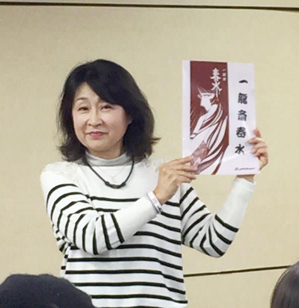 声優の麻上洋子さん
