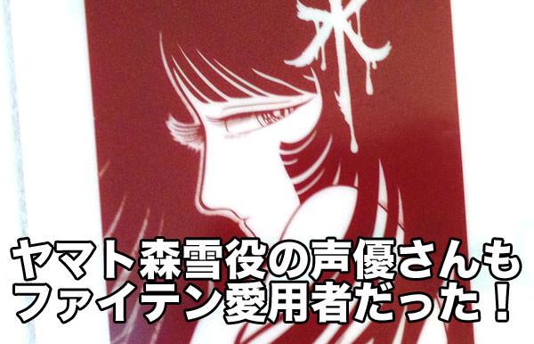 f:id:yoshizoblog:20151209172511j:plain