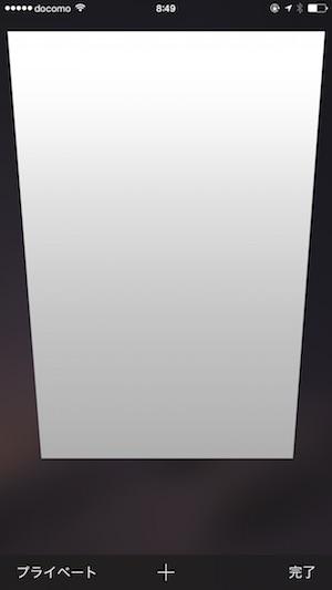 すべて消えたSafariの画面