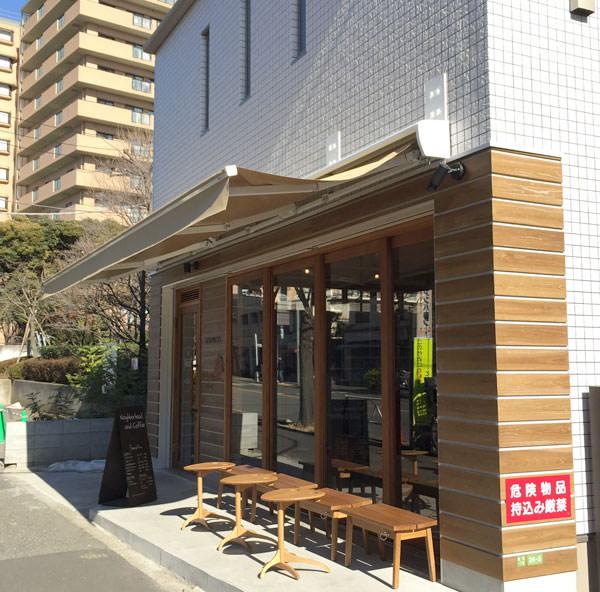 駒沢大学 Neighborhood and Coffee スターバックス 外観
