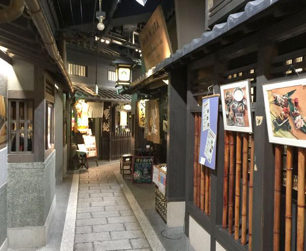 新梅田シティ滝見小路の中 レトロな街並みを再現