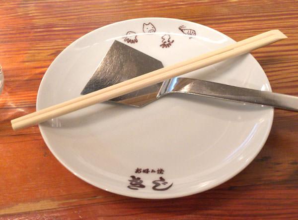 大阪 お好み焼き「きじ」レビュータイトル画像