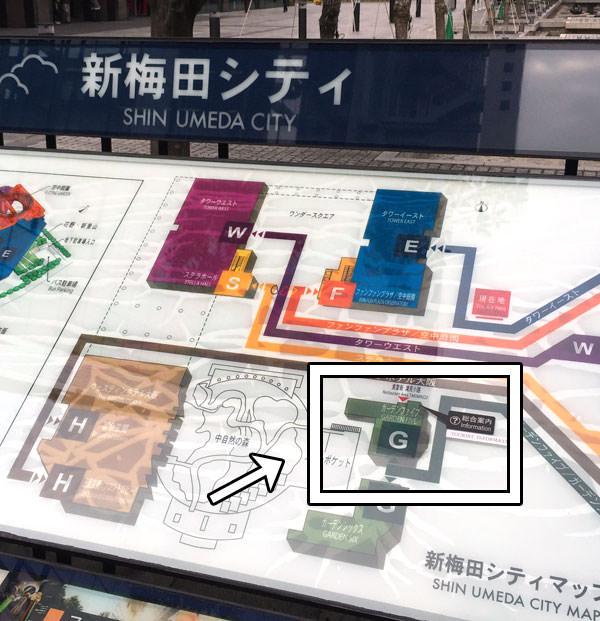 新梅田シティ 敷地内の地図