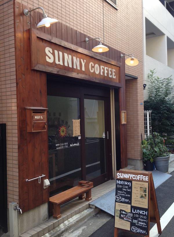茅場町 人形町 SUNNY COFFEE