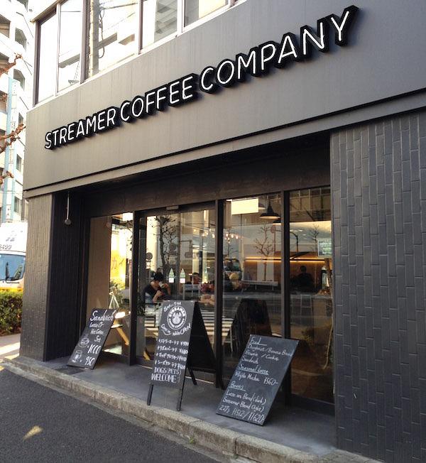 茅場町 ストリーマー コーヒーカンパニー 入り口