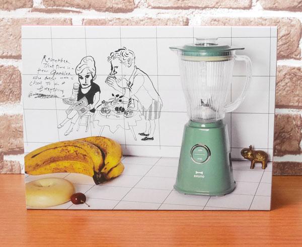BRUNOコンパクトブレンダー ダンボール外箱は綺麗なデザイン