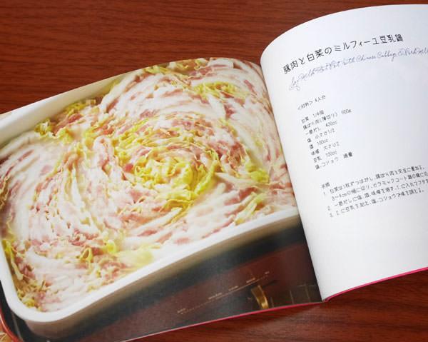 豚肉と白菜のミルフィーユ豆乳鍋レシピ