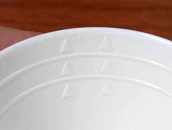 V60計量スプーンは最大12gのコーヒー粉が入る