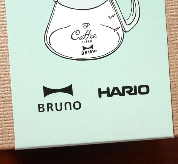 箱にHARIOのロゴ。ハリオとのコラボレーション