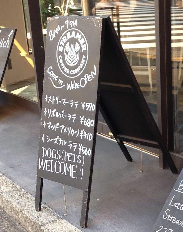 ストリーマー コーヒーカンパニー コーヒーメニュー看板