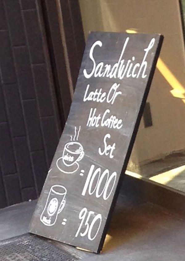 サンドイッチセット 1000円もある
