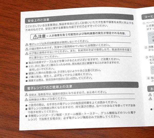取扱説明書 電子レンジの使用について