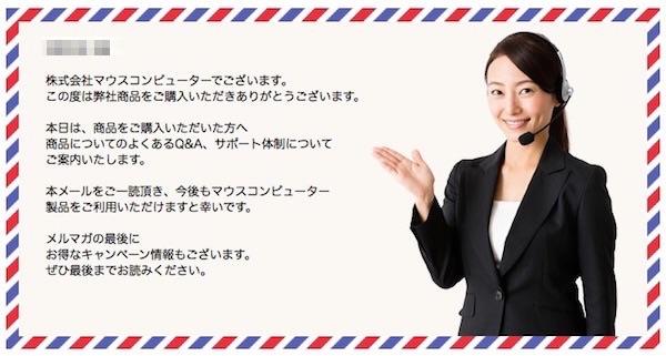 f:id:yoshizoblog:20160501134258j:plain