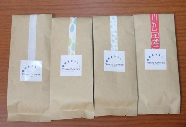 購入したコーヒー豆4種