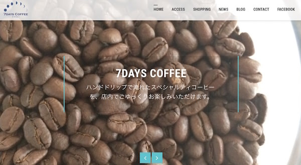 7DAYS COFFEE タイトル画像