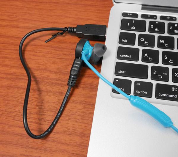 充電用USBケーブルが短い