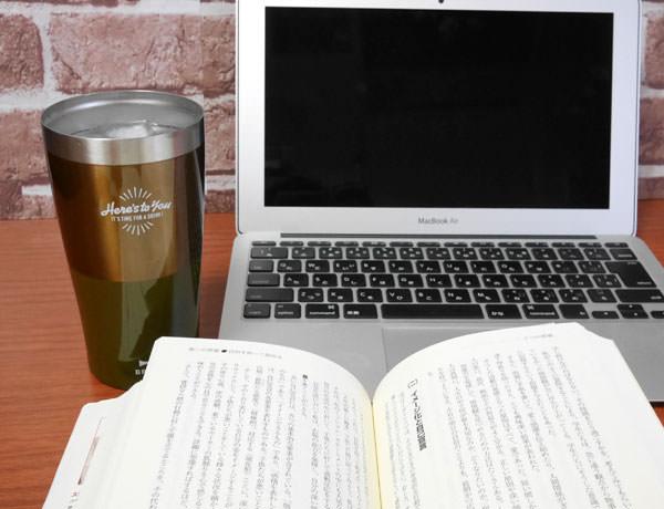 本を読んだり、パソコン作業をしながらでも濡れない