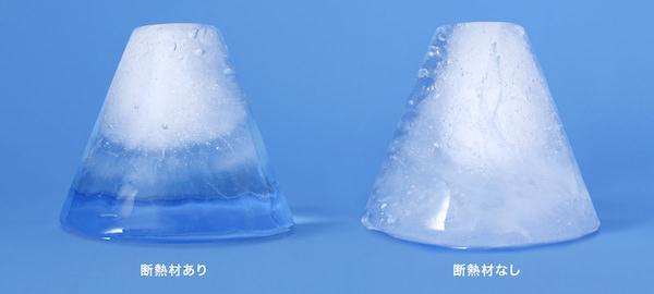 独自構造で氷が二層に分かれる