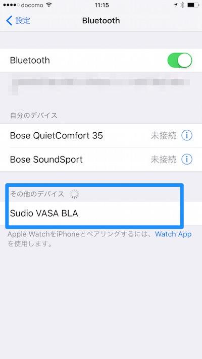 iPhoneの「設定」アプリにあるBluetooth設定画面に「Sudio VASA BLA」が出てくる