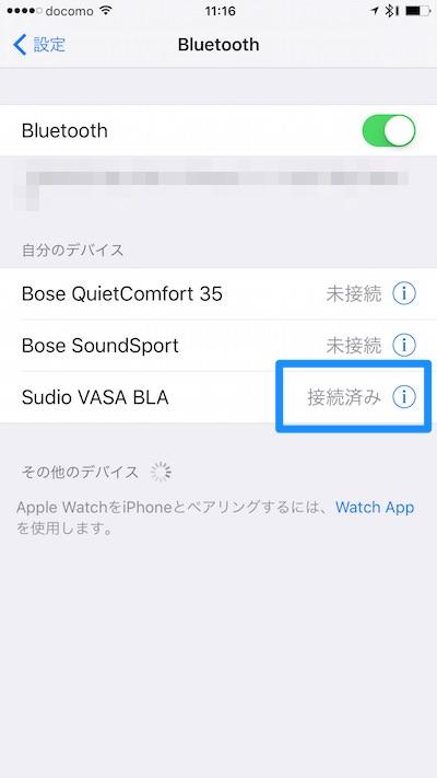 「Sudio VASA BLA」をタップすると接続済みになる