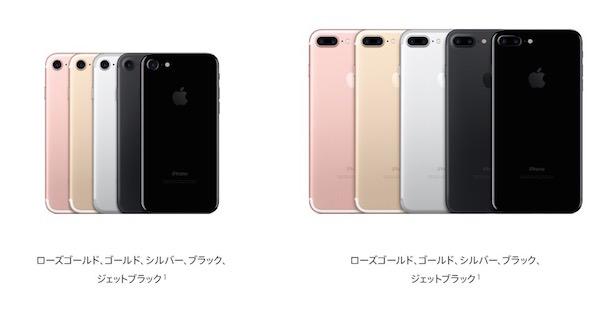 iPhone7スペック比較 タイトル画像