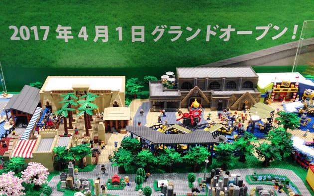 レゴランドジャパン名古屋 ミニフィグとレゴで作られた模型