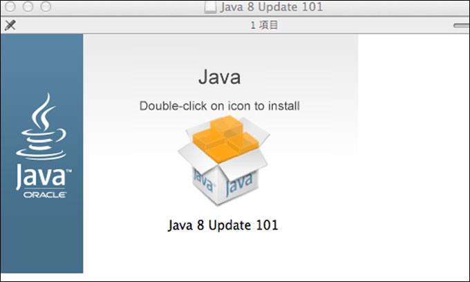 Javaのインストーラーを開いた画像