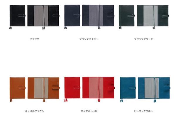 カラーは6種類