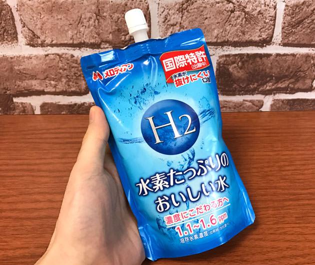 水素たっぷりのおいしい水 パッケージ画像
