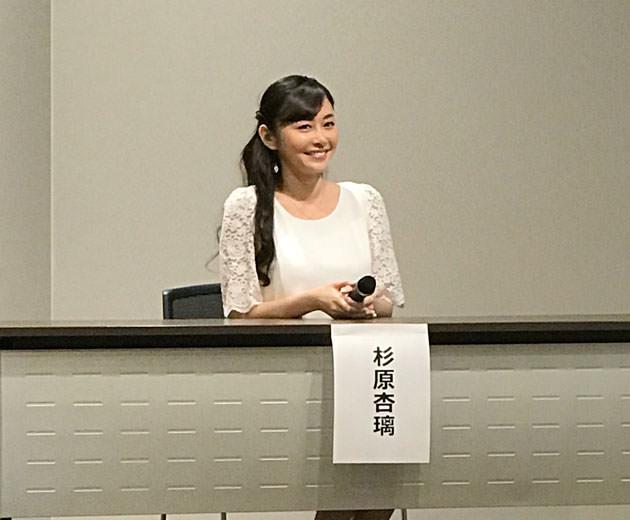 杉原杏璃 トレードステーションガイド本出版記念イベント タイトル画像