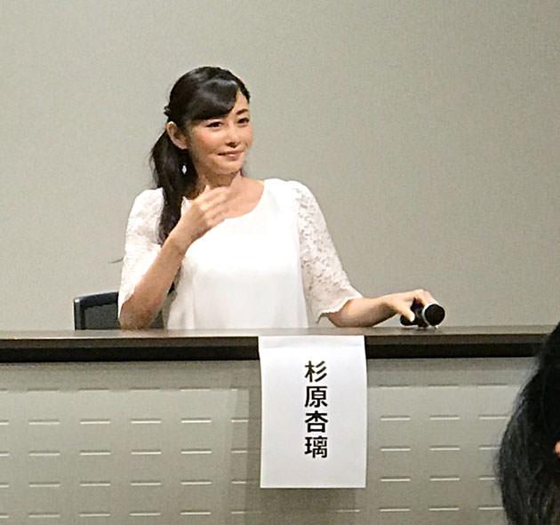 杉原杏璃 トークショー画像4