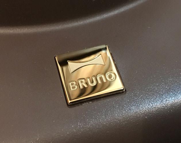 真ん中にはBRUNOのロゴマーク
