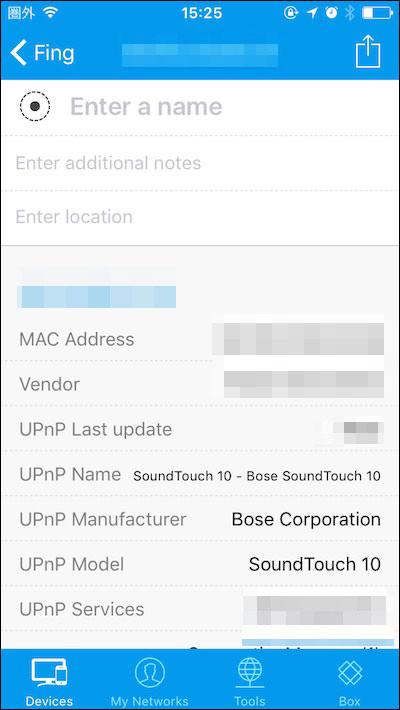 Fing でBOSE SoundTouch 10のMACアドレスを表示