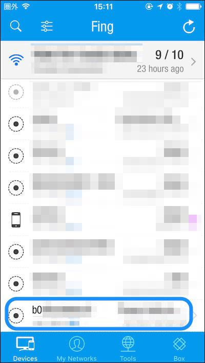 iPhoneアプリ「Fing」でネットワーク内をスキャン