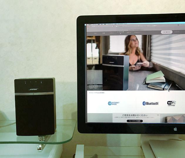 Apple thunderbolt displayの横に置いて使っているイメージ