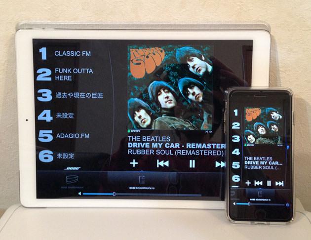 iPadとiPhoneで再生している画像