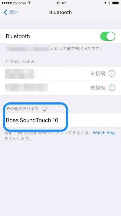 iPhoneの「設定」-「Bluetooth」でBOSE SoundTouch10を表示