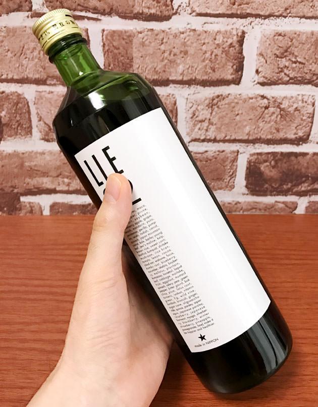 ボトルを手で持った大きさ