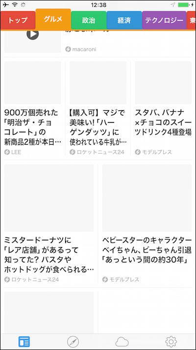 ニュースアプリ「スマートニュース」の表示例 画像がかなり遅れて表示される