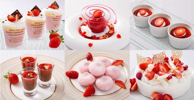 グランドプリンスホテル京都 Red Hot Strawberryフェア