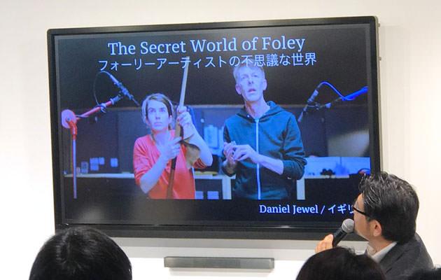 フォーリーアーティストの不思議な世界 The Secret World of Foley
