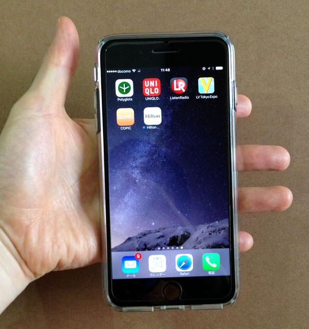 iPhoneから手を離しても落ちない