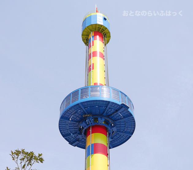 オブザベーション・タワー