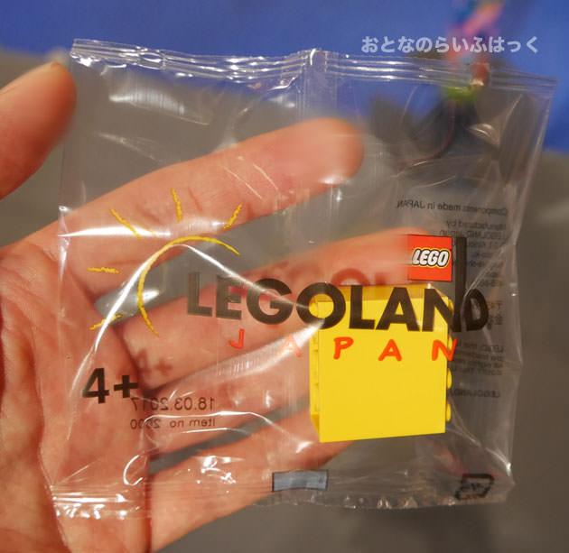 レゴ・ファクトリー・ツアーで貰える記念のレゴブロック